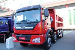 福田瑞沃 260马力 8X4 6.8米自卸车(BJ3313DNPHC-2) 卡车图片