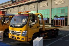 福田 雷萨 154马力 4X2 清障车(HFV5080TQZBJ4)