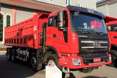 福田 瑞沃RB2 300马力 8X4 7.2米LNG自卸车(BJ3315DNPJC-6) 卡车图片