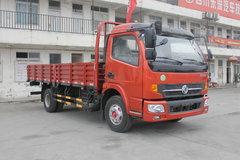 东风 凯普特C 125马力 5.1米单排栏板轻卡(DFA1080S12D3) 卡车图片