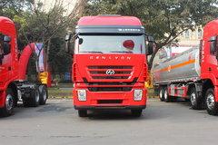 上汽红岩 杰狮C500重卡 430马力 6X4牵引车(CQ4256HXVG334C)图片