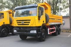 红岩 新金刚重卡 340马力 6X4 5.6米自卸车(CQ3254HTG384A) 卡车图片