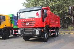 上汽红岩 杰狮重卡 350马力 6X4 5.6米自卸车(CQ3255HTG384)