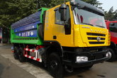 红岩 新金刚 336马力 6X4 垃圾车(CQ3255HTG404)