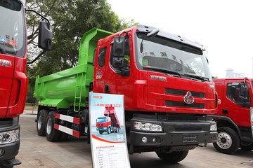 东风柳汽 乘龙M5 336马力 6X4 6.8米自卸车(LZ3250QDLA)
