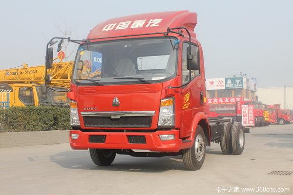 中国重汽HOWO 悍将 129马力 3.85米排半仓栅式轻卡(ZZ5047CCYF3315E145)