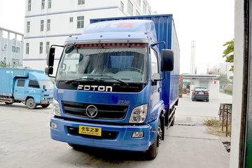 福田 奥铃CTX 150马力 4.165米单排厢式轻卡(气刹)(BJ5049XXY-B1)