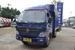 福田 欧马可1系 118马力 3.2米双排厢式轻卡(BJ5049XXY-F8) 卡车图片