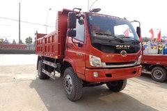 时骏 斯卡特轻卡 130马力 4.2米自卸车(LFJ3045G4) 卡车图片