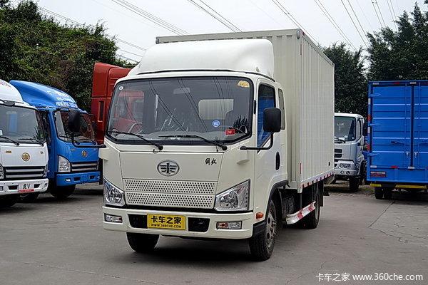 解放 J6F 130马力 3.8米排半厢式轻卡(CA5041XXYP40K2L1E4A85-3)