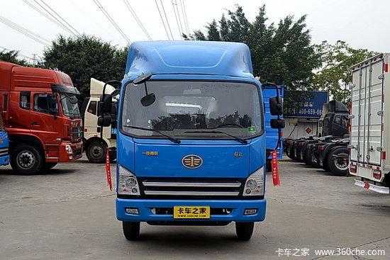 解放 虎VH 130马力 4.21米单排仓栅式轻卡(CA5042CCYP40K2L1E5A84-1)