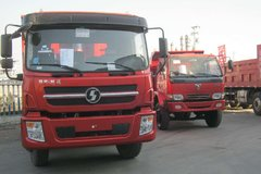 陕汽商用车 轩德X6 轻量化版 270马力 8X4 6米自卸车(SX3316GP4) 卡车图片
