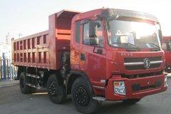 陕汽宝华 轩德 210马力 6X2 5.5米自卸车(SX3255GP4) 卡车图片