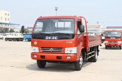 东风 锐铃M 130马力 4.15米单排栏板轻卡(DFA1041S20D5) 卡车图片