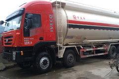 红岩 杰狮C100 380马力 8X4 粉粒物料运输车(SGZ5310GXHCQ3)
