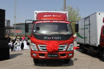 福田 奥铃CTX中卡 156马力 4X2 5.15米单排仓栅式载货车(万里扬WLY653)(BJ5059CCY-F1)