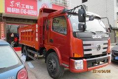 东风 力拓 115马力 3.85米自卸车(EQ3033GD4AC) 卡车图片