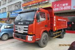 东风 力拓 115马力 3.85米自卸车(EQ3041GD4AC) 卡车图片