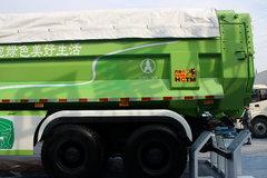 NG80自卸车外观                                                图片