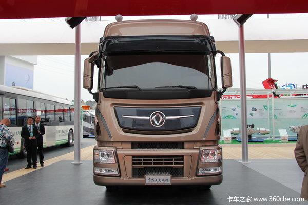 天龙旗舰KX牵引车火热促销中 让利高达3.7万