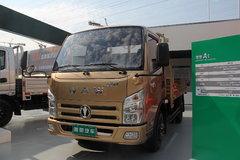 飞碟奥驰 A1系列 102马力 3.5米单排栏板轻卡(FD1033D16K4) 卡车图片