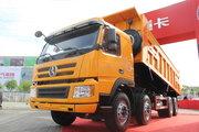 大运 新N8E重卡 300马力 8X4 7.2米自卸车(CGC3310D5DDCD)