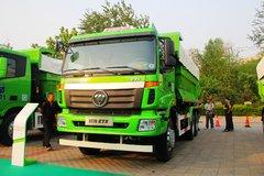 福田 欧曼ETX 9系重卡 336马力 6X4 5.4米自卸车(渣土车)(BJ3253DLPKB-XD)