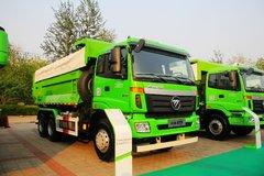 福田 欧曼ETX 9系重卡 400马力 6X4 5.6米自卸车(BJ3253DLPKB-AD)图片