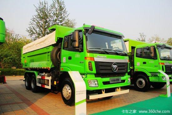 福田 欧曼ETX 9系重卡 400马力 6X4 5.6米自卸车(BJ3253DLPKB-AD)