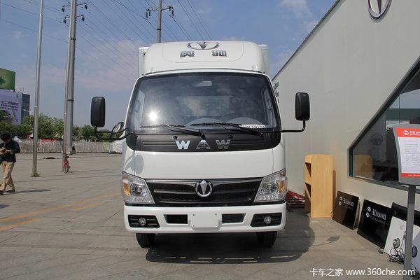 飞碟奥驰 V2系列 110马力 4.15米单排厢式轻卡(FD5041XXYW17K5-1)