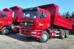 中国重汽 HOKA H7系重卡 266马力 6X4 5.8米自卸车(ZZ3253M4241A) 卡车图片