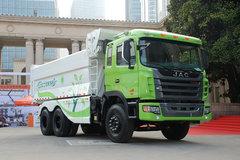 江淮 格尔发K3 准重卡 300马力 6X4 5.6米新型环保渣土车(HFC3251P1K5E39F) 卡车图片