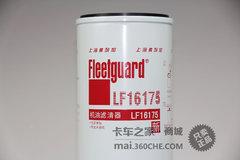 上海弗列加 机油滤芯LF16175机油滤清器 雷诺dCi、康明斯发动机专用