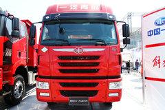 青岛解放 天V重卡 400马力 6X4 LNG牵引车(CA4258P2K15T1NE5A80)