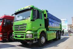 陕汽重卡 德龙新M3000 336马力 6X4 5.6米双燃料自卸车(渣土车)(SX3256MR384H)
