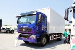 中国重汽 HOWO T5G中卡 180马力 4X2 6.9米排半厢式载货车(ZZ5167XXYH501GD1) 卡车图片