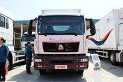 中国重汽 汕德卡SITRAK C5H重卡 340马力 8X4 9.52米厢式载货车(ZZ5316XXYN466GE1)