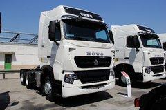 中国重汽 HOWO T7H重卡 400马力 6X2牵引车(ZZ4257V323HD1) 卡车图片