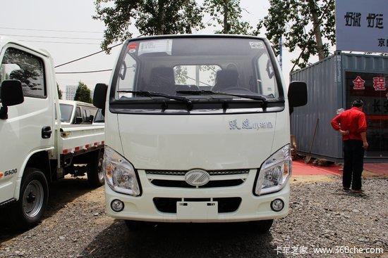 跃进 小福星S50Q 1.3L 87马力 汽油 3.36米单排栏板微卡(SH1032PBGBNZ1)