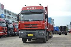 东风柳汽 乘龙M5重卡 280马力 8X4 9.6米排半载货车(LZ1311QELA)