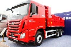 四川现代 创虎XCIENT重卡 360马力 6X4 6米自卸车(CHM3251KPQ52M) 卡车图片