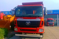 福田 欧曼ETX 9系重卡 375马力 8X4 8.2米自卸车(法士特12挡)(BJ3313DMPKF-XB) 卡车图片