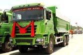 陕汽重卡 德龙F3000 336马力 6X4 5.6米自卸车(U型斗新型渣土车)(SX3256DR3841)