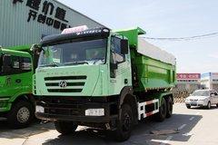 上汽红岩 新金刚重卡 336马力 6X4 5.6米自卸车(U型斗新型渣土车) 卡车图片