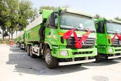 福田 欧曼ETX 9系重卡 336马力 6X4 5.6米自卸车(U型斗新型渣土车)(BJ3253DLPKB-XD)