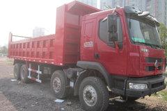 东风柳汽 乘龙重卡 260马力 8X4 6.8米自卸车(LZ3310REB) 卡车图片