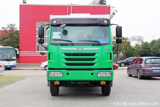 青岛解放 天V重卡 350马力 6X4 5.4米自卸车(CA3250P2K2L3T1E5A80)