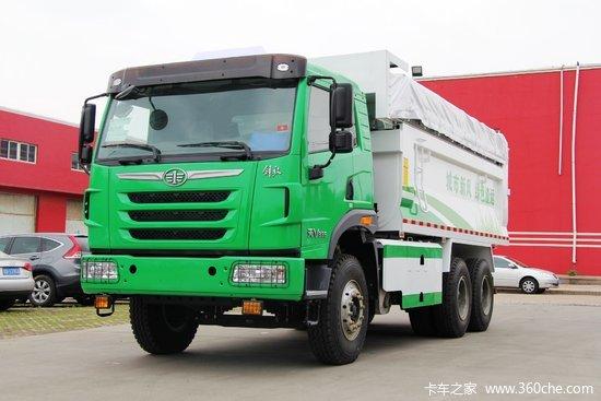 青岛解放 天V重卡 350马力 6X4 6米自卸车(CA3251P2K2L4T1E5A80-1)