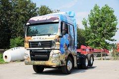中国重汽 汕德卡SITRAK C7H重卡 440马力 6X2R牵引车(彩绘版) 卡车图片