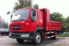 东风柳汽 乘龙 130马力 4.2米自卸车(LZ3060LAH) 卡车图片